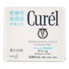 【ポイントボーナス】【医薬部外品】キュレル 薬用クリーム ジャー 90g