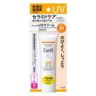 【ポイントボーナス】【医薬部外品】キュレル UVクリーム SPF30 30g
