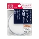 【ポイントボーナス】資生堂 インテグレートグレイシィ エッセンスパウダーBB 2  8g