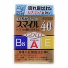 【ポイントボーナス】【第2類医薬品】スマイル40EX ゴールド 13ml