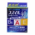 【ポイントボーナス】【第2類医薬品】スマイル40EX クール 13ml