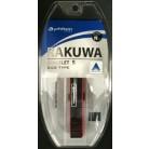 【ポイントボーナス】ファイテン RAKUWA ブレスSDuoBK/レッド 19cm※取り寄せ商品(注文確定後6-20日頂きます) 返品不可