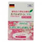 【ポイントボーナス】【第(2)類医薬品】エバシェリーン 分包 8包