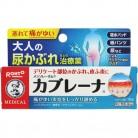 【ポイントボーナス】【第2類医薬品】メンソレータム カブレーナ 15g