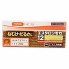 【ポイントボーナス】【第3類医薬品】ハピコム エスタロンモカ12 20錠
