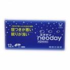 【ポイントボーナス】【第(2)類医薬品】ネオデイ 12錠