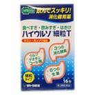 【ポイントボーナス】【第3類医薬品】メディズワン ハイウルソ細粒T 16包