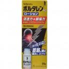 【ポイントボーナス】【第2類医薬品】ボルタレンACローション 50g