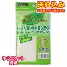 【ゆうパケット送料込み】アイケア  コットンサポーター  ひざ用  LLサイズ(1枚入)