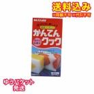 【ゆうパケット送料込み】かんてんぱぱ かんてんクック  (4g×4本入)
