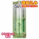 【ゆうパケット送料込み】【医薬部外品】オーラツー(Ora2)  マウススプレー  マスカットミント 6ml