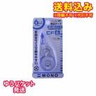 【ゆうパケット送料込み】トンボ 修正テープ 6mm