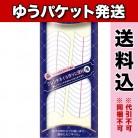 【ゆうパケット送料込み】フレンチガイドテープ LNCG-09