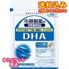 【ゆうパケット送料込み】小林製薬 DHA 90粒