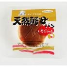 天然酵母 ジャムパン 1ケース×12個
