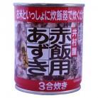 井村屋 赤飯用あずき水煮 225g