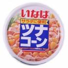 いなば食品 ツナコーン缶 75g