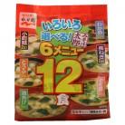 永谷園 みそ汁太郎 12食×5個