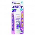【医薬部外品】ピジョン 親子で乳歯ケア ジェル状歯みがき ぷちキッズ ぶどう味 50g