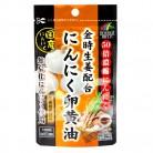 金時生姜配合にんにく卵黄油 62粒
