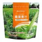 ファイテン 桑葉青汁 発芽玄米プラス 230g※取り寄せ商品(注文確定後6-20日頂きます) 返品不可