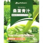 ファイテン 桑葉青汁 難消化性デキストリンプラス (2.5g×30包)※取り寄せ商品(注文確定後6-20日頂きます) 返品不可