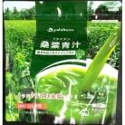 ファイテン 桑葉青汁 難消化性デキストリンプラス 230g※取り寄せ商品(注文確定後6-20日頂きます) 返品不可