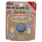 ニチバン バトルウィン カラーテーピングテープ 12 ベージュ (12mmX12m 2巻入)