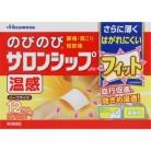 【第3類医薬品】のびのびサロンシップFHハーフ 12枚