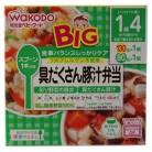 ビッグサイズの栄養マルシェ 具だくさん豚汁弁当 1歳4か月頃から