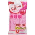 【ポイントボーナス】エムズワン  ビニール手袋  中厚手  M  ピンク  2双パック×5個